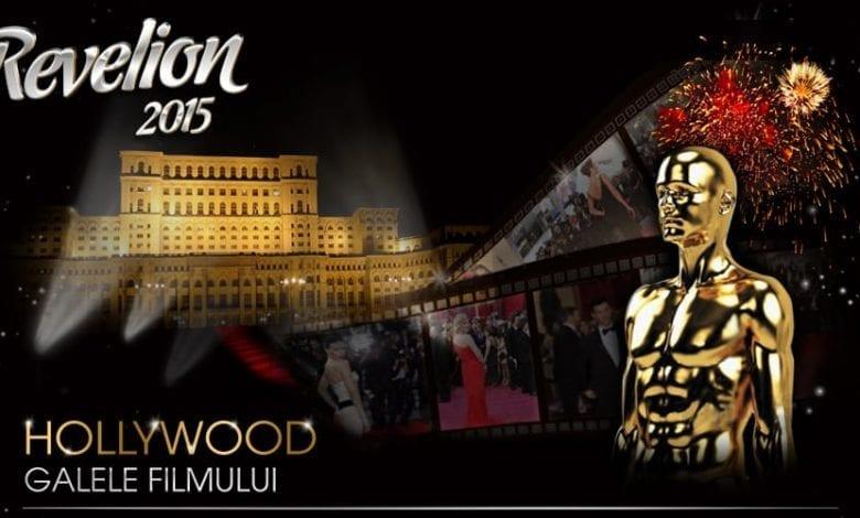 Gala Oscar la Palatul Parlamentului, în noaptea de Revelion