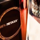 AEN CLOSE UP GLASS1 170x170 - Everness Metaxa AEN, o creație dincolo de timp