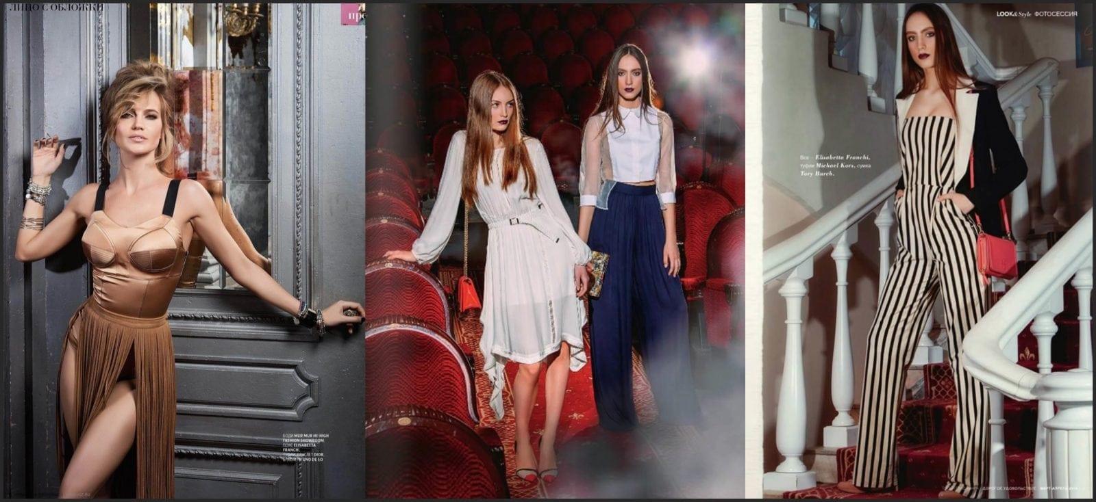 Screen Shot 2016 06 16 at 11.23 horz - Lala Boutique. Branduri cu până la 40% discount la articolele SS'16