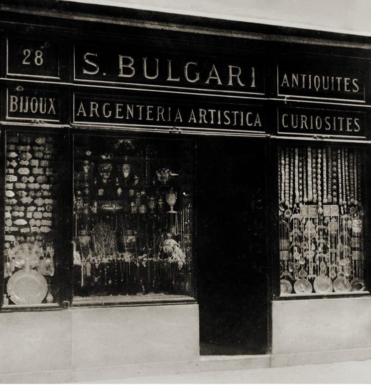 bvlgari - Istoria Bulgari în ani, fapte de curaj și splendoare