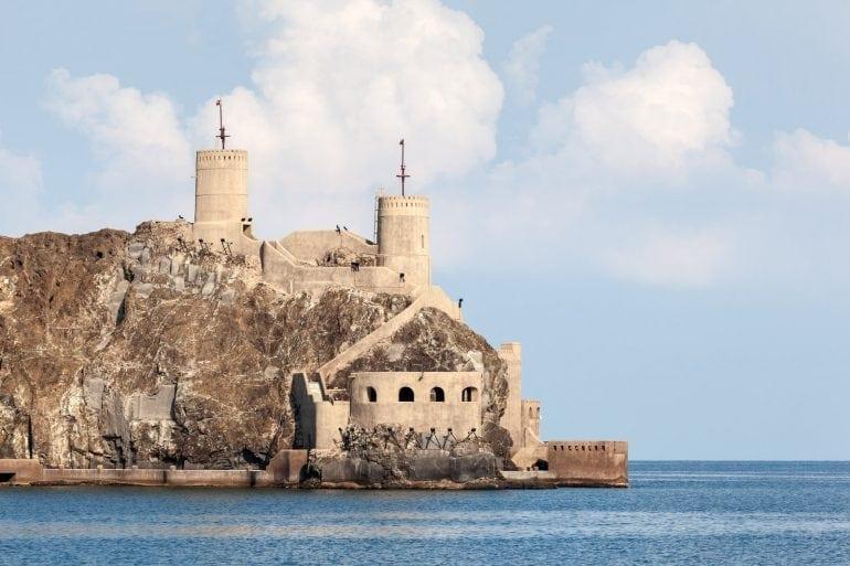 Oman Muscat Jalali, Trip Tailor