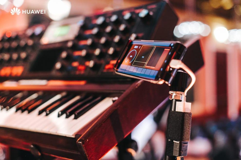 Viena Sound of Light  - Luminile Aurorei Boreale, transformate în simfonie cu ajutorul inteligenței artificiale dezvoltate de Huawei