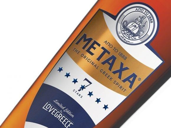 Descoperă noua ediție limitată METAXA by LOVEGREECE