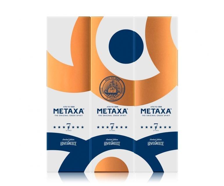 MTX 7 LOVEGREECE HOME Three Facing Giftbox 770x640 - Descoperă noua ediție limitată METAXA by LOVEGREECE