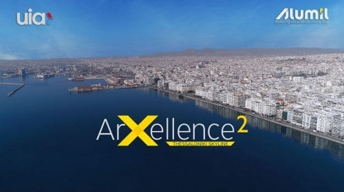 ALUMIL organizează ArXellence 2, competiție deschisă arhitecților pentru noul Central Business District din Salonic