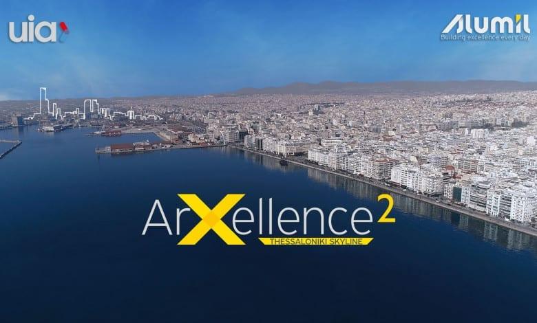 ArXellence 2: participare impresionantă la Competiția de Arhitectură realizată de ALUMIL